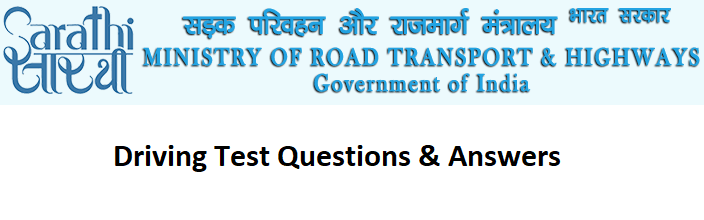 Driving Licence Test Questions in Hindi