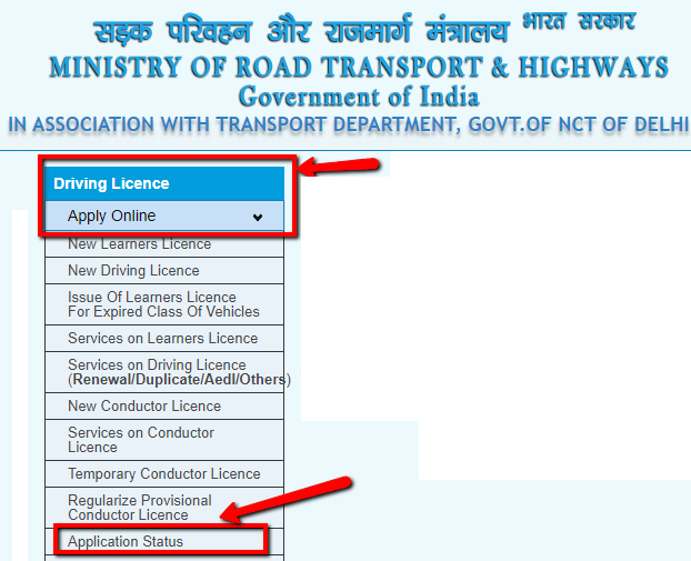 How to Check Driving Licence Application Status