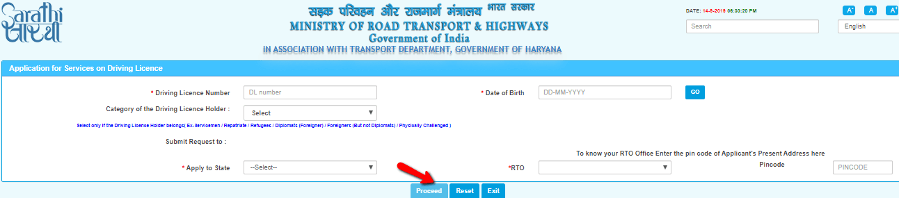 How to Renew Driving Licence Online